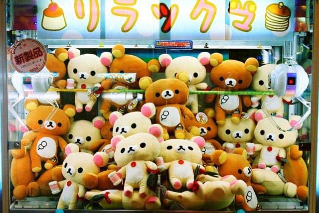 Kawaii, Japan, on GlobalGrasshopper.com