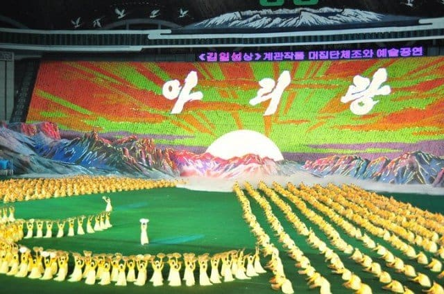 My North Korea travel experience - where normal rules do not apply Global Grasshopper