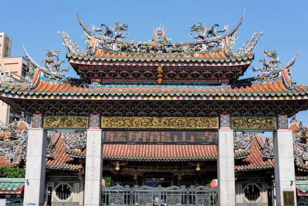Long Shan Temple Taiwan