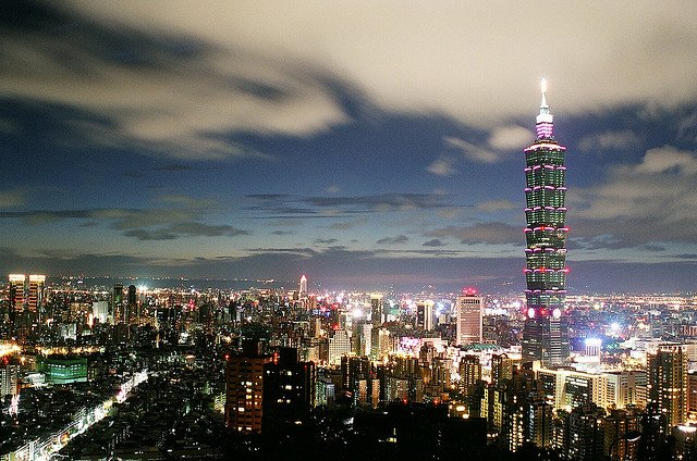 Taipei 101 Taiwan - world's tallest buildings on GlobalGrasshopper.com