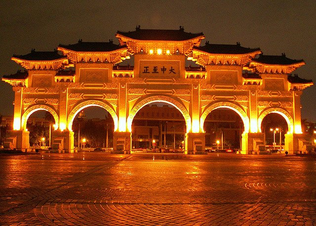 Memorials Taiwan
