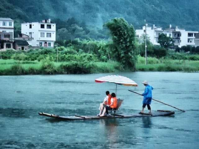 Bamboo Rafting at Jo Yuen, Guangxi Province