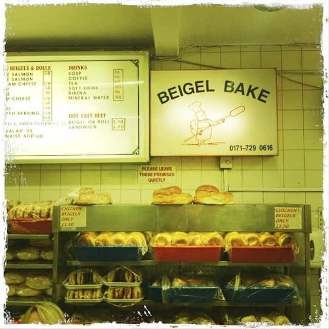 Beigal Bakery Brick Lane