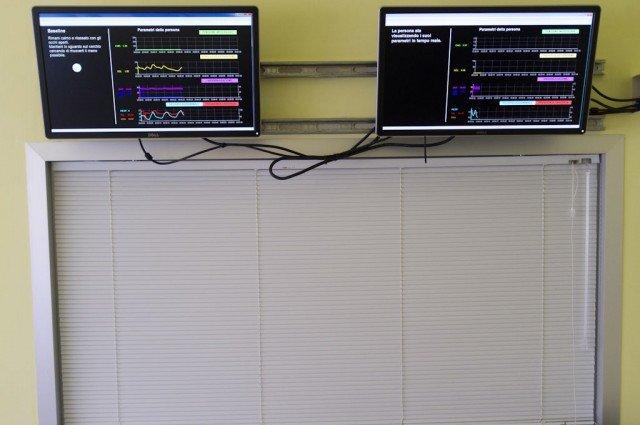 Mind Room screens