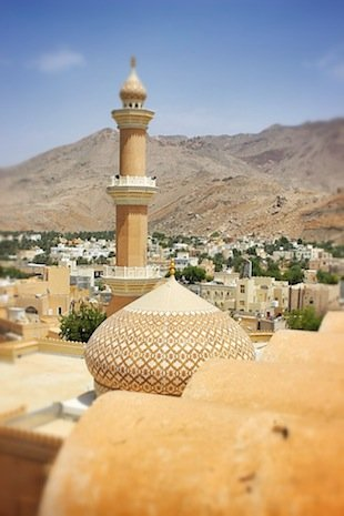 View from top of nizwa fort