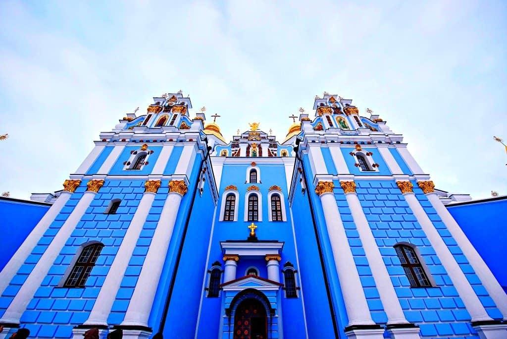 Beautiful church Kiev Ukraine