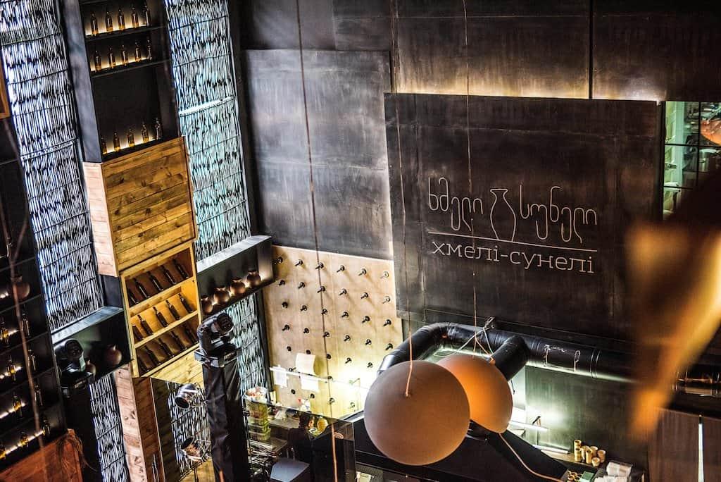 Cool bar in Kiev Ukraine