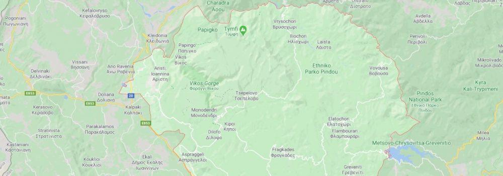 Map - where to find Zagori