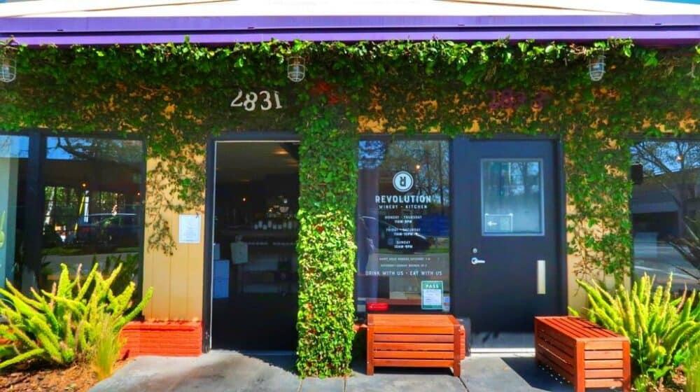 Cool cafe Sacramento
