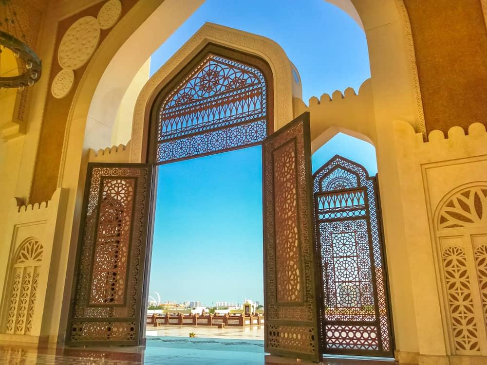 State Grand Mosque Qatar